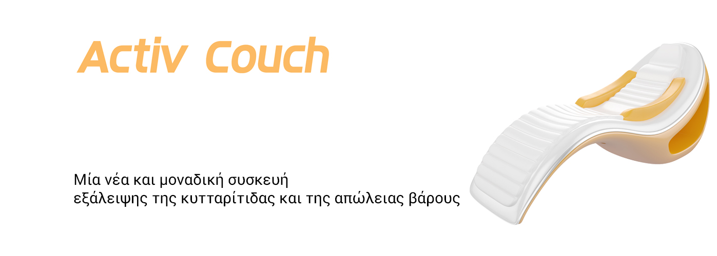 active-couch-header