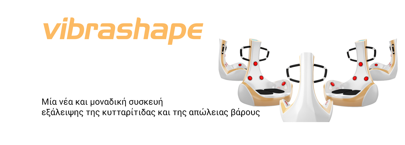 vibrashape-header