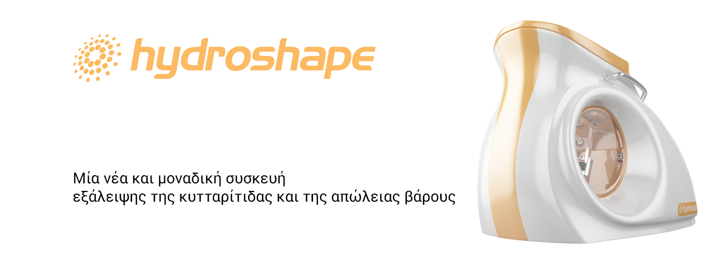 hydroshape-header