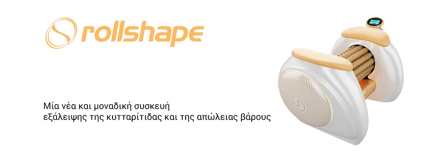 rollshape-header