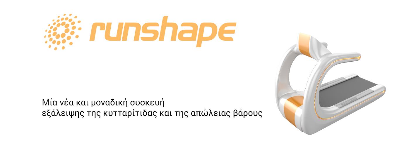 runshape-header